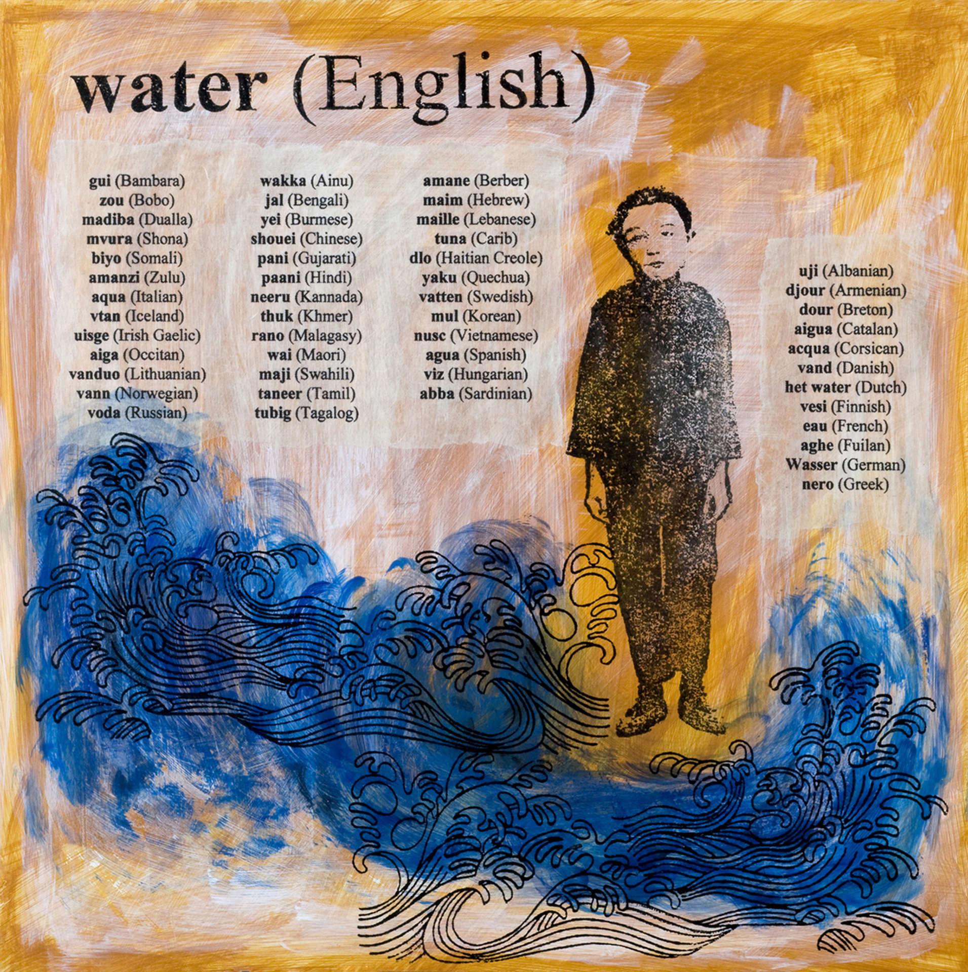 MalPina Chan, Water Words, infused dye on aluminum
