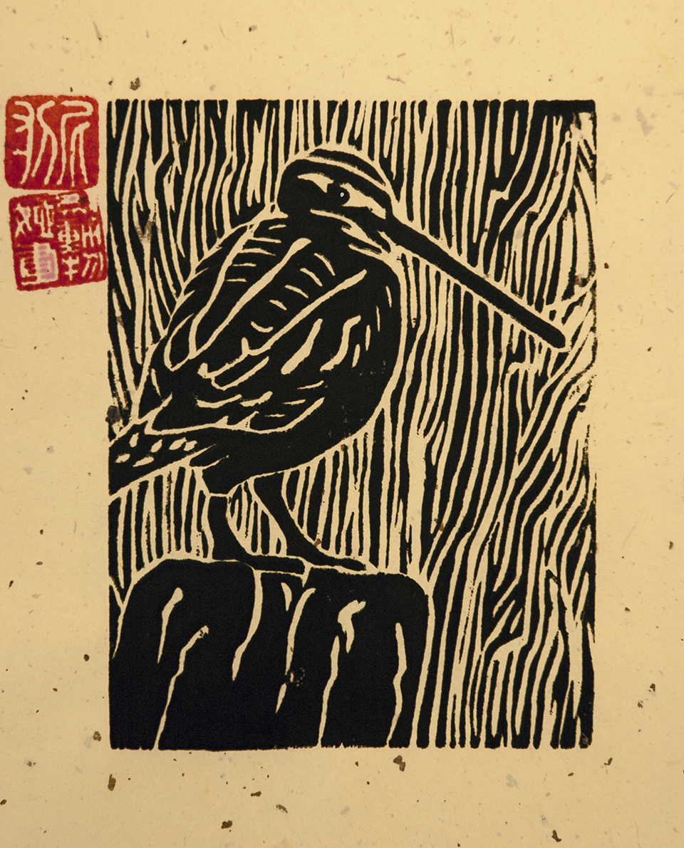 Debby Spurgeon Neely, Snipe, woodcut